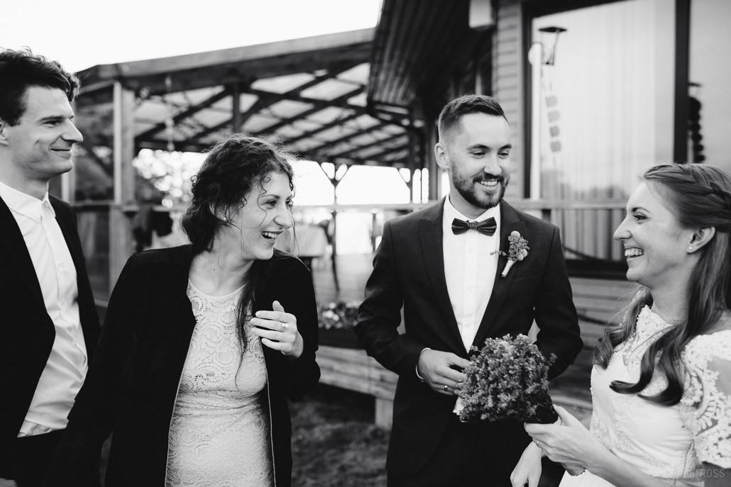 Места для проведения свадеб, банкетов