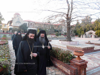 Εορτή του Οσίου Εφραίμ του Σύρου στην ομώνυμη Μονή στην Κατερίνη