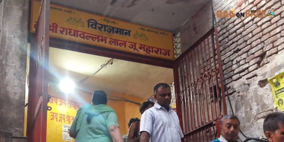 Sri-Radha-Vallabh-Mandir-Vrindavan