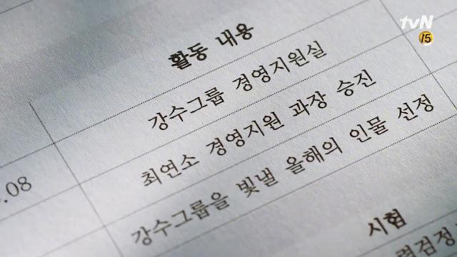 tvN新週末劇《卞赫的愛情》首波概念預告 始源 姜素拉 孔明合體演出