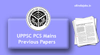 UPPSC PCS Mains Previous Papers