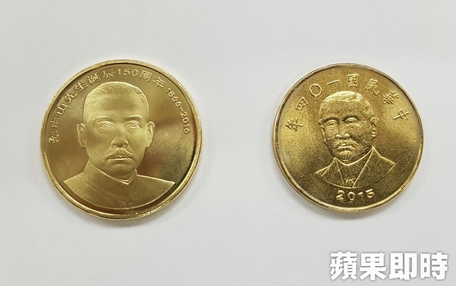 最新人民幣5元 台灣的50元 謠言 大量運來台灣