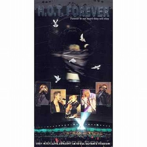 H.O.T – Forever 2001 Live Concert (FLAC)