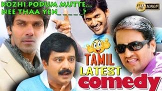 Tamil Non Stop Funny Scenes