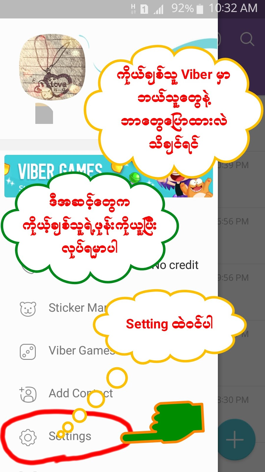 how to change font in viber android