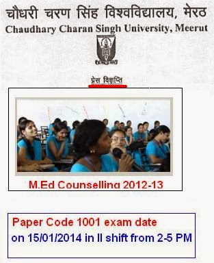 CCS University what's new?