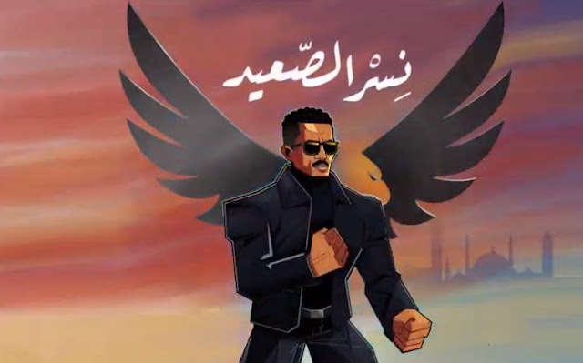 """بالفيديو والصور- محمد رمضان وسيد رجب بطلا """"لعبة"""" على الهواتف المحمولة"""