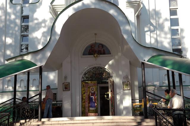 храм Святых великомучеников Адриана и Наталии