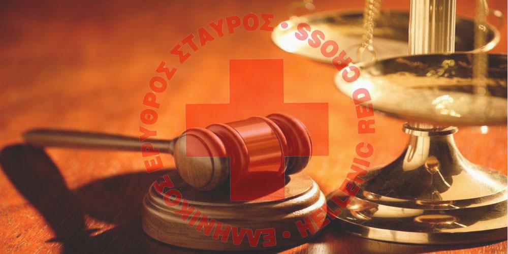"""Ελληνικός Ερυθρός Σταυρός: Την Δευτέρα στα Δικαστήρια η """"μητέρα των μαχών"""""""