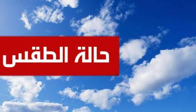 سلطنة عمان التوقعات عن حالة الطقس