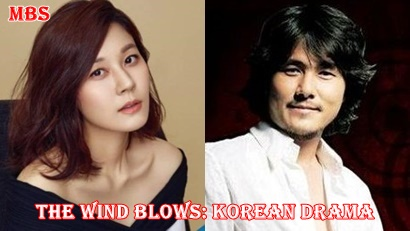 The Wind Blows cast