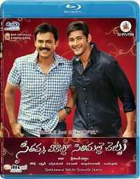 Sabse Badhkar Hum 2 2015 Download Telugu–Hindi