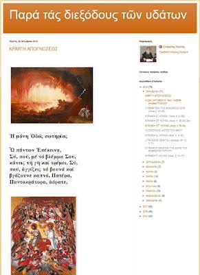 http://newanapalmoi.blogspot.com/2018/10/blog-post_25.html