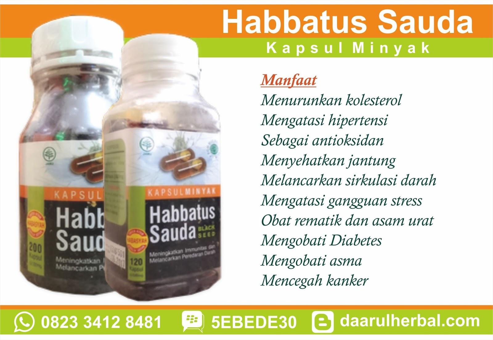 Habbatussauda Kapsul Minyak Herbal Indo Utama Daarul Kurma Ajwa 120 Harga Rp70000 Rp115000 200