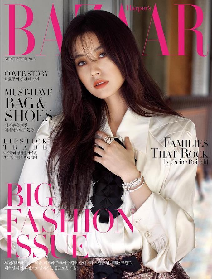 Eye Candy : Han Hyo Joo For Harper's Bazaar | rolala loves