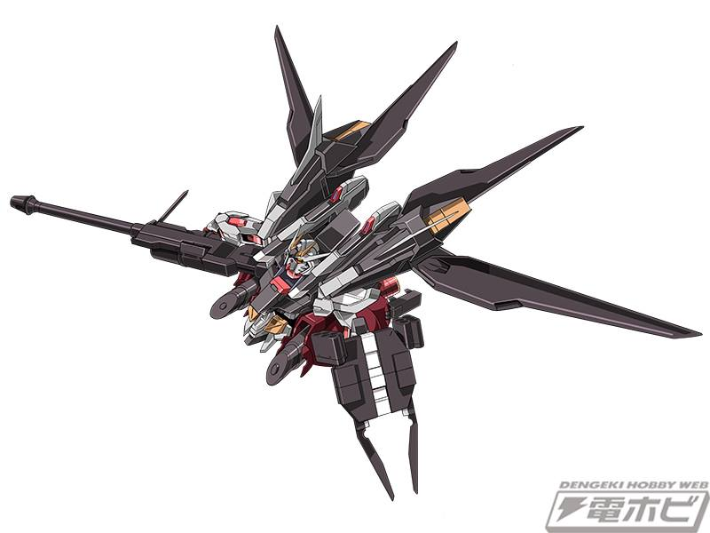Rapid Amazing Strike Freedom
