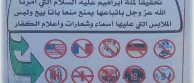 Camisas de futebol são banidas pelo Estado Islâmico