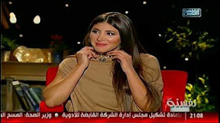برنامج نفسنه مع انتصار حلقة الخميس 16-2-2017
