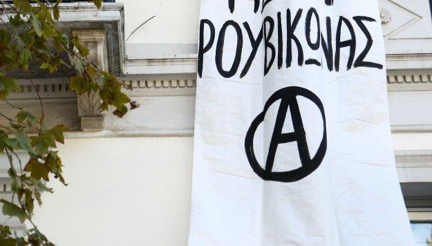 Ρουβίκωνας: Αδύνατον να μας σταματήσει η ΕΛΑΣ
