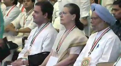 Rahul Gandhi Congress Attacks BJP During Maha Adhiveshan
