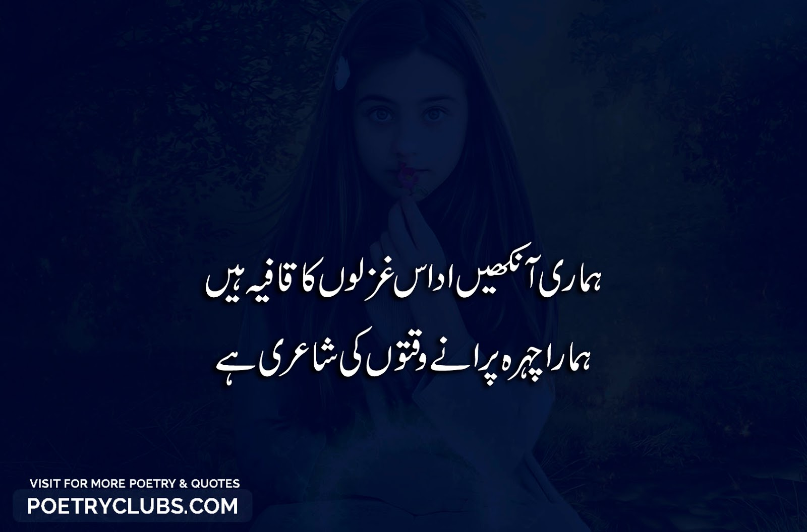 Urdu Love Poetry Quotes 2 Lines Romantic Sad Love