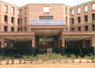 AIIMS Jodhpur Job Recruitment