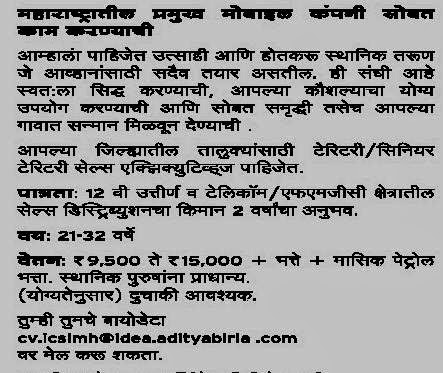 www oasis gov in online application form