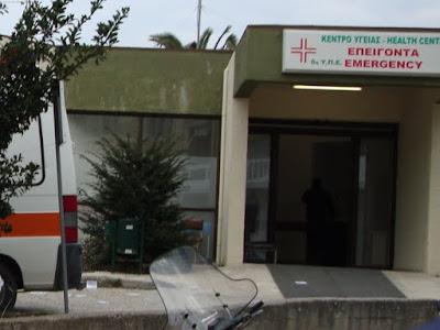 Δωρεάν τεστ ΠΑΠ στο Κέντρο Υγείας Ηγουμενίτσας