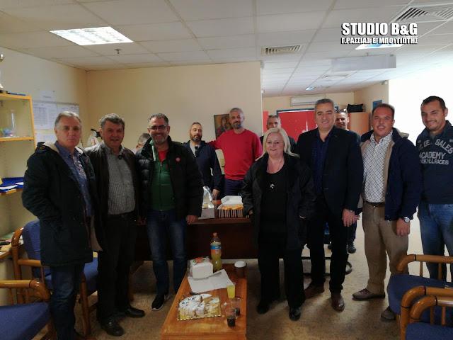Το Σωματείο Εργαζομένων του ΕΚΑΒ έκοψε την Πρωτοχρονιάτικη πίτα του