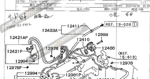 TWY TRADING: Mitsubishi Genuine Parts Diagram ( Evo 7 )