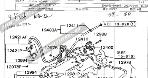 TWY TRADING: Mitsubishi Genuine Parts Diagram ( Evo 7 )