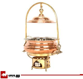 mughal chafing dish