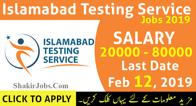 islamabad testing service,jobs,islamabad testing service jobs,how to apply islamabad testing service jobs,jobs islamabad testing services,today jobs announced in islamabad testing services,testing service jobs,jobs in islamabad,jobs in testing services,jobs in testing services all pakistan,jobs in pakistan,online jobs in pakistan,govt jobs,jobs in testing services islamabad,testing services