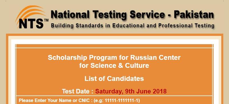Scholarship Program for Russian