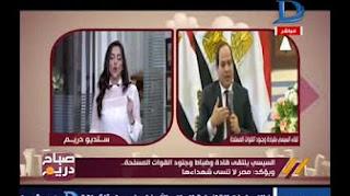 برنامج صباح دريم منه منة فاروق حلقة 11-3-2017