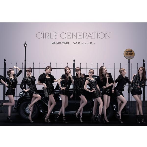 [Single] Girls' Generation – MR.TAXI / Run Devil Run (Japanese) (FLAC)
