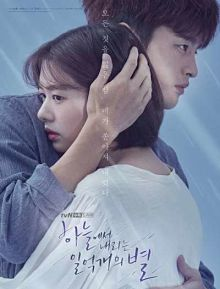Sinopsis pemain genre Drama The Smile Has Left Your Eyes (2018)