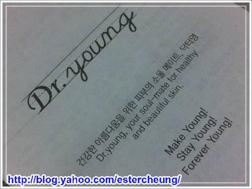 毛孔瞬間隠形術 ... Dr. Young Pore Eraser Balm