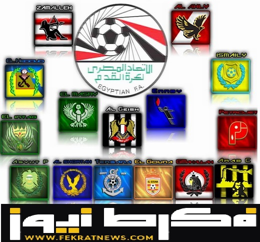 ترتيب جدول الدوري العام