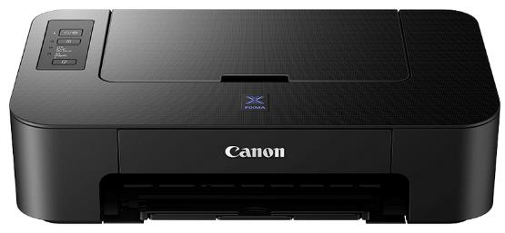 Canon E203/E205 driver terbaru, descargar Canon E203/E205 driver, telecharger Canon E203/E205 driver, Canon E203/E205 review, Canon E203/E205 wifi setup