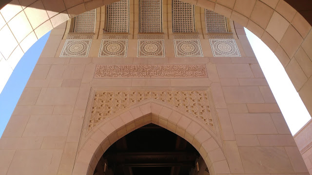 Aim of ziarath