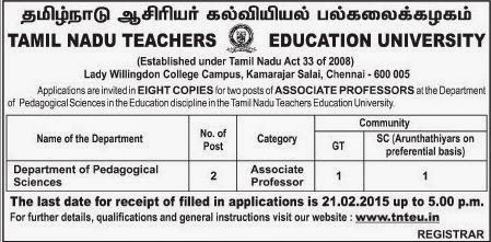 Tamil Nadu Teachers Education University Jobs (www.tngovernmentjobs.in)