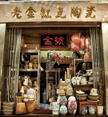 Modern dolls' house miniature Hong Kong ceramics shop.