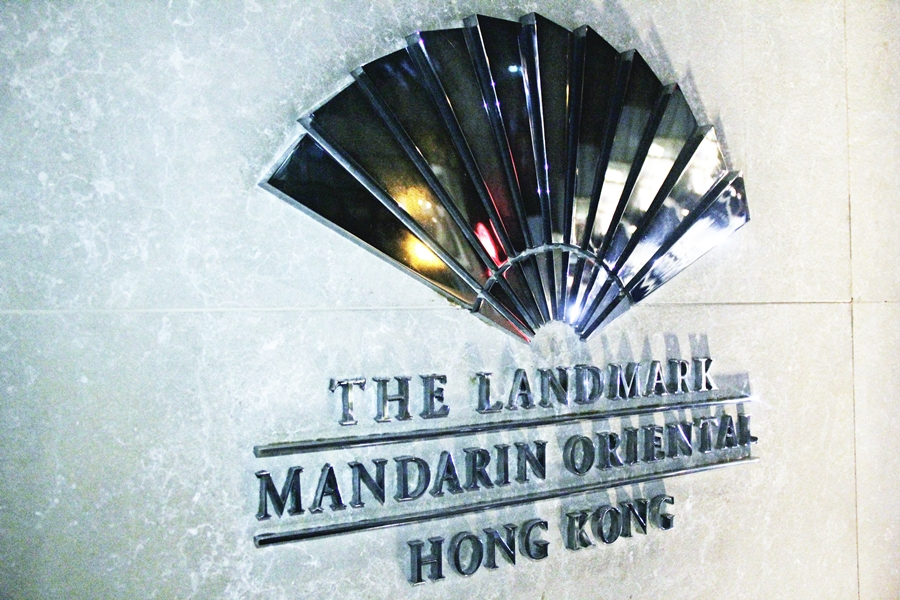 the landmark mandarin oriental hongkong