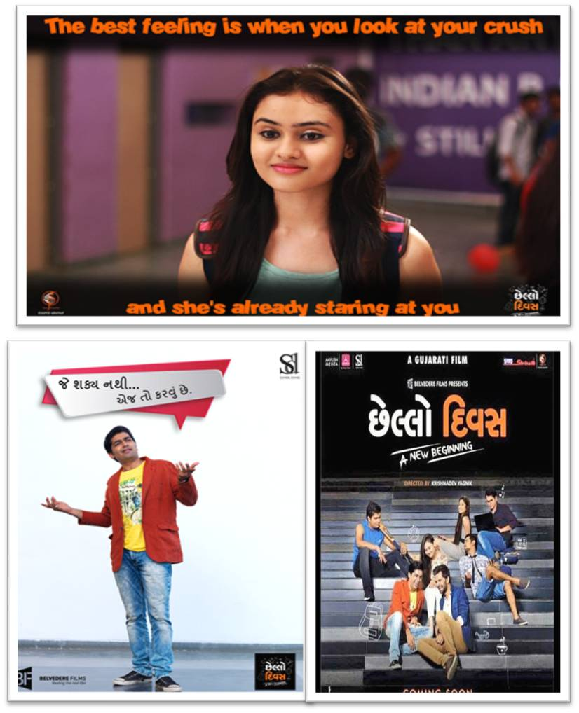 Personal Blog Review About Gujarati Movie Chhelo Divas