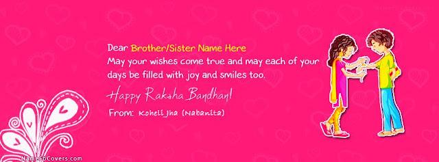 Latest Raksha Bandhan Pacebook Cover Photo