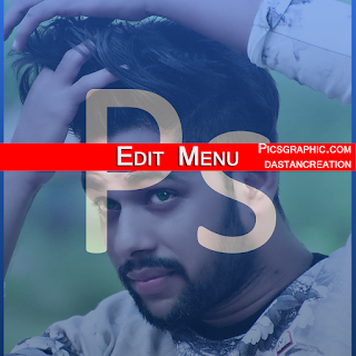 Edit Menu In Photoshop, Learning Photoshop In Hindi, photoshop menu bar notes in hindi, photoshop file menu notes in hindi, Photoshop Basic Knowledge, Photoshop Hindi me, Photoshop Online Course