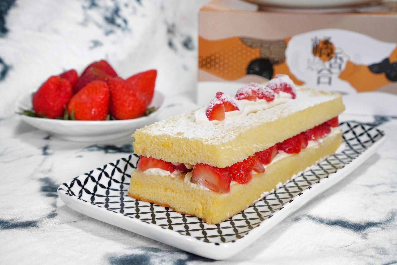 台南中西區美食【橘香合-蛋糕職人】草莓古早味蛋糕