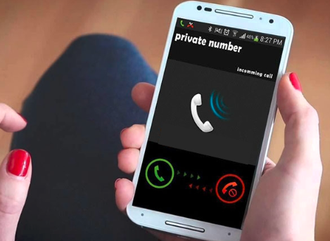 how to call from a private number