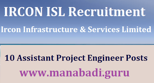 latest jobs, Engineer Jobs, Recruitments, IRCON ISL Recruitment, IRCON Infrastructure and Services Limited, Assistant Project Engineer